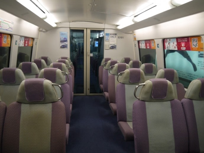 Hong Kong's Airport Express Train