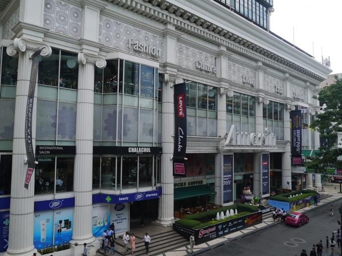 Amarin Plaza, Bangkok