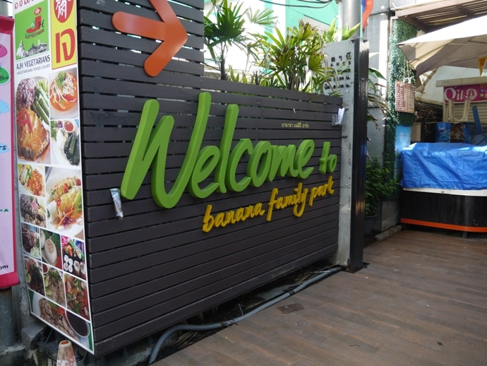 Entrance To Banana Family Park Vegetarian, Ari, Bangkok