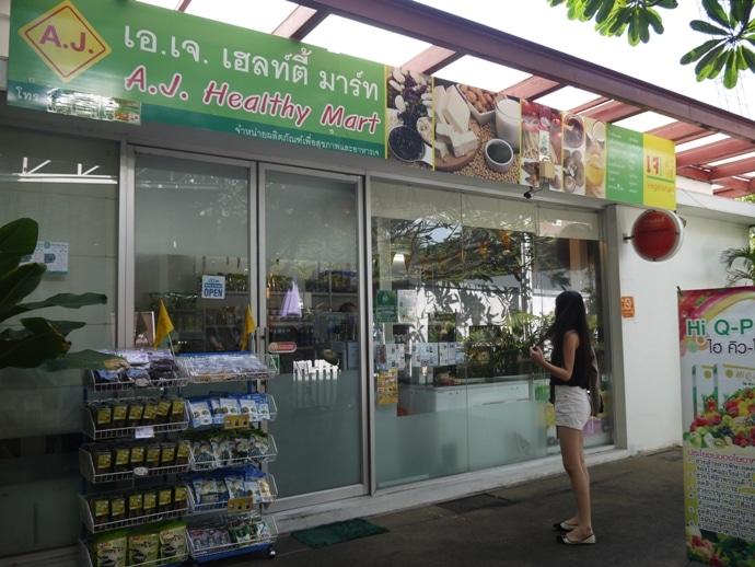 Health Food Store At Banana Family Park Vegetarian, Ari, Bangkok