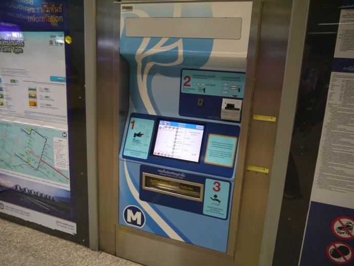 A Ticket Machine At An MRT Station