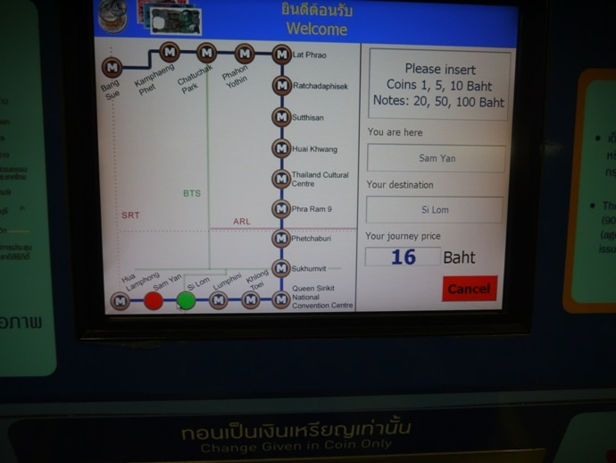 MRT Ticket Machine Showing A 16 Baht Ticket