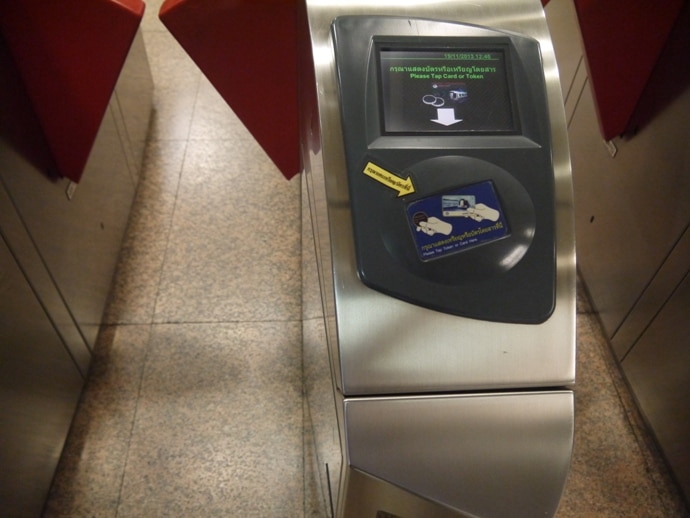 Bangkok MRT Ticket Machine - Entry