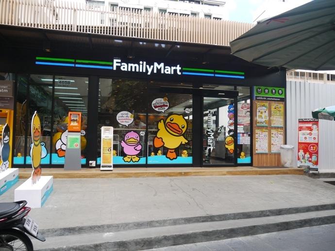 Family Mart, Silom Road, Bangkok