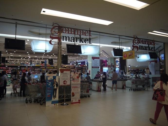 Gourmet Market, Siam Paragon Branch, Bangkok