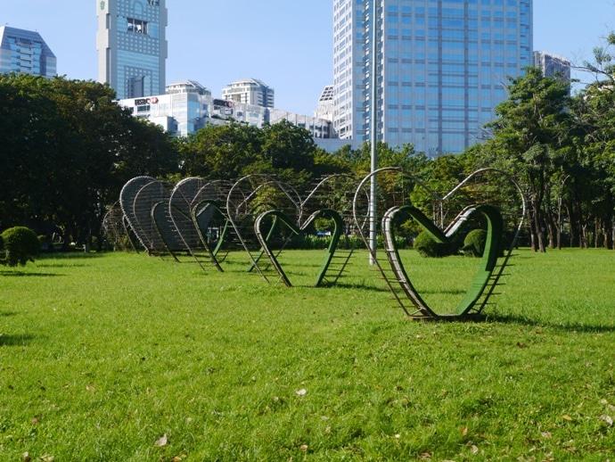 Heart Sculpture At Lumphini Park, Bangkok