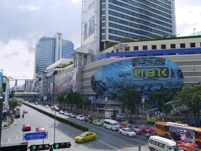 MBK (Mahboonkrong), Bangkok