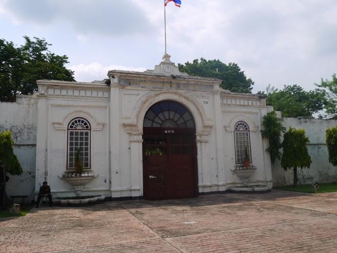 Bangkok parks, Romaneenart Park