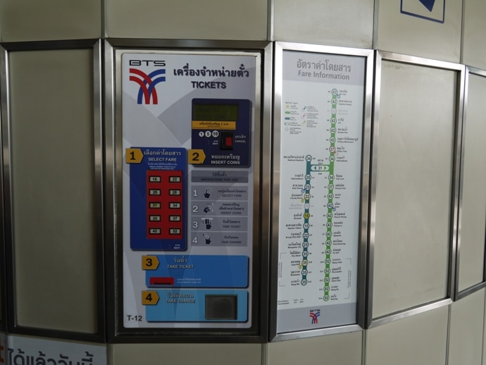 Ticket Machine At Surasak BTS Station