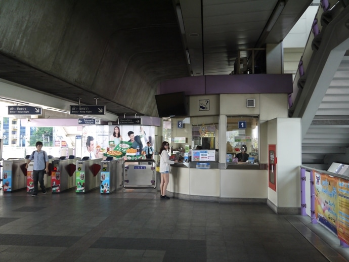 Ticket & Change Office At Surasak BTS Station