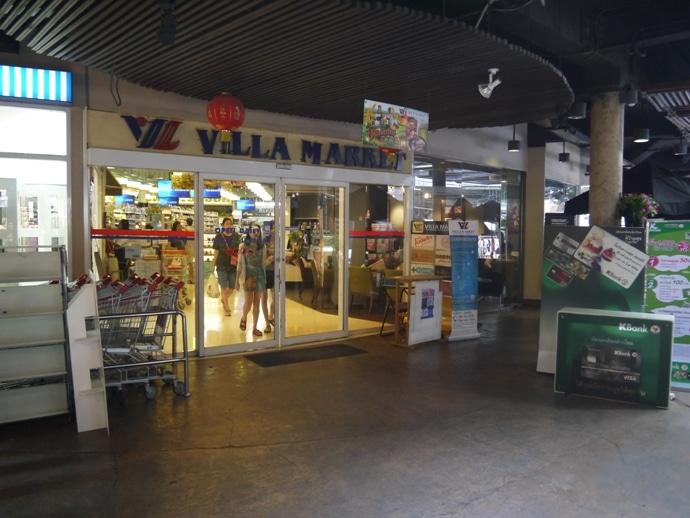 Villa Market, Ari Branch, Bangkok