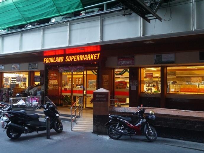 Foodland, Patpong, Silom, Bangkok