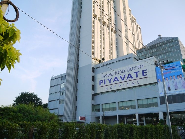 Piyavate Hospital located in Bangkok