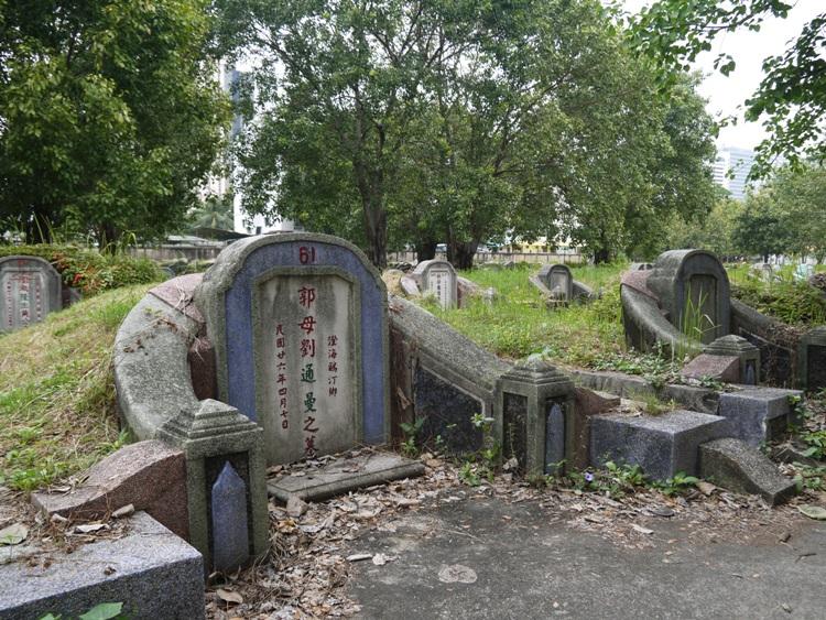 Grave 61 At Teochew Cemetery, Bangkok