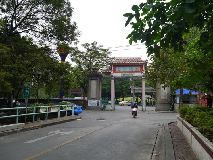 Main Entrance To Teochew Cemetery, Bangkok
