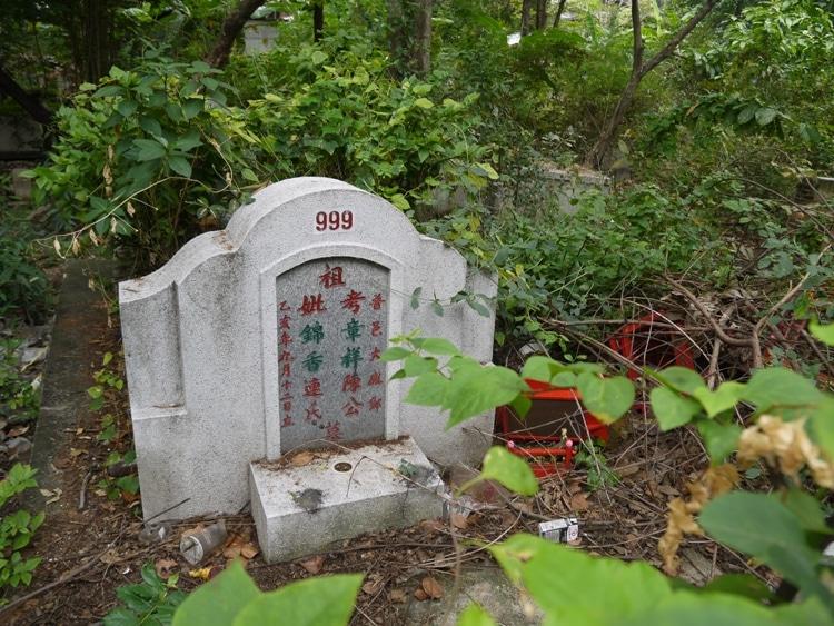 Teochew Chinese Cemetery, Bangkok