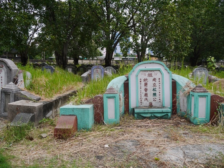 A Colorful Grave At Teochew Cemetery, Bangkok