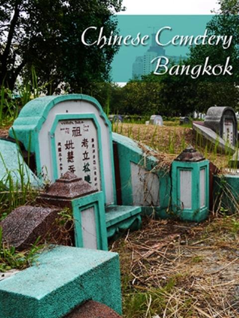 Teochew Chinese Temple, Bangkok, Thailand