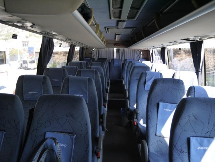 Inside Our Dubrovnik To Kotor Bus