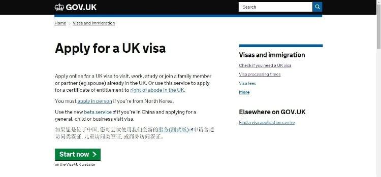 Applying For A UK Visitor Visa - Start