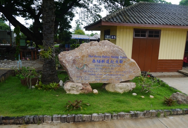 Stone Commemorating Nong Pladuk Being The Starting Point Of The Thai-Burma Railway