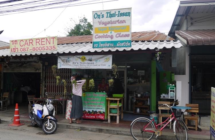 On's Thai Isaan Vegetarian Restaurant, Kanchanaburi