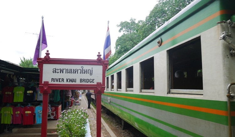 River Kwai Bridge Train Station, Kanchanaburi, Thailand